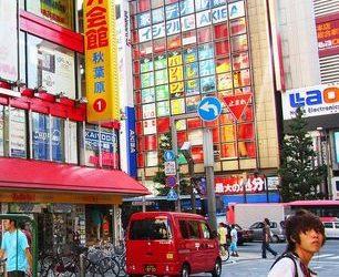 images_straipsniu_foto_2257_akiha_JP_121000_e01_xxx