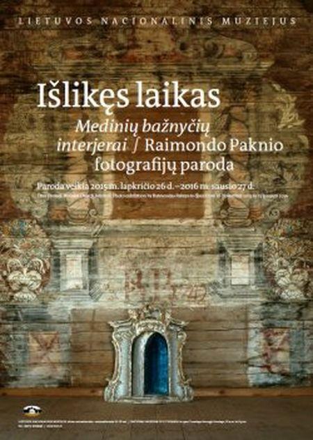 images_pulsas_foto_4169_bazny_pa_151100_e01_xxx