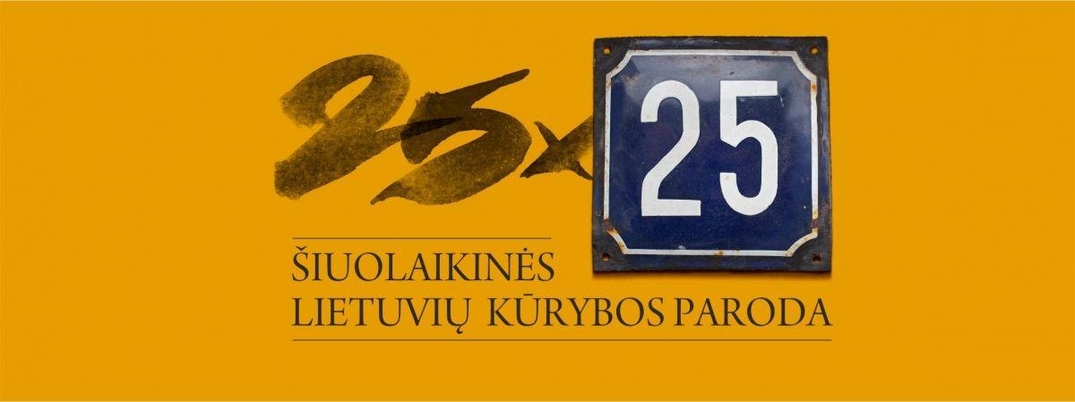 PARODA 25X25