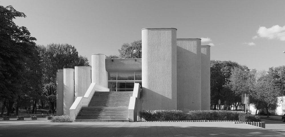 Santuokų rūmai (architektas Gediminas Baravykas). Foto: A.Ambrasas.