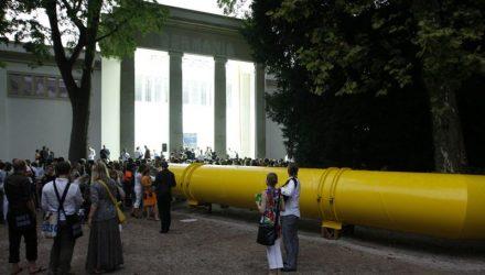 Estijos paviljonas