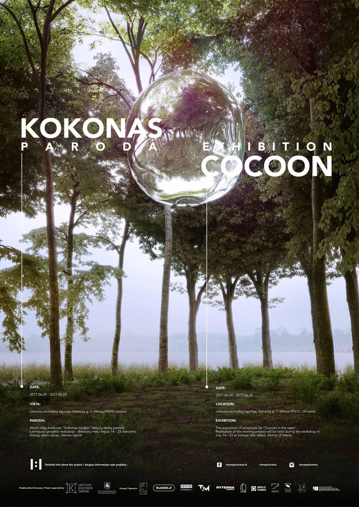 kokon_pl_170600_e01_xxx1