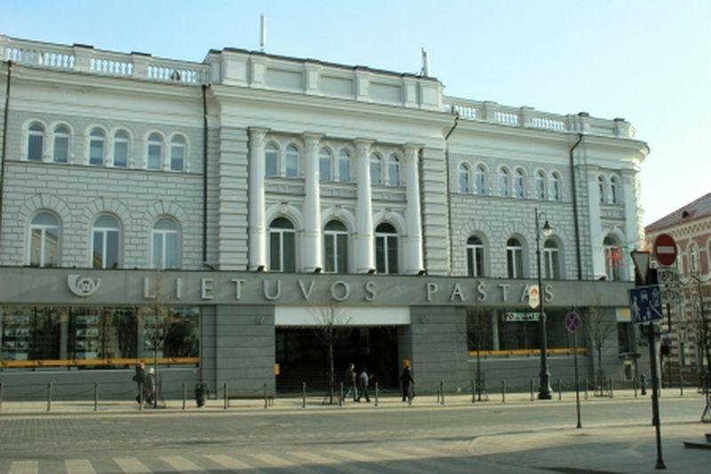 Vilniaus centrinis paštas, arch. A. ir V. Nasvyčiai. Foto: post.lt