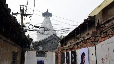 Pekino dizaino savaitė