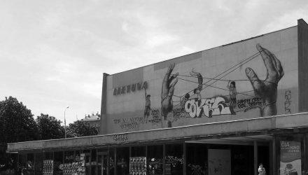 Lietuvos kino teatras