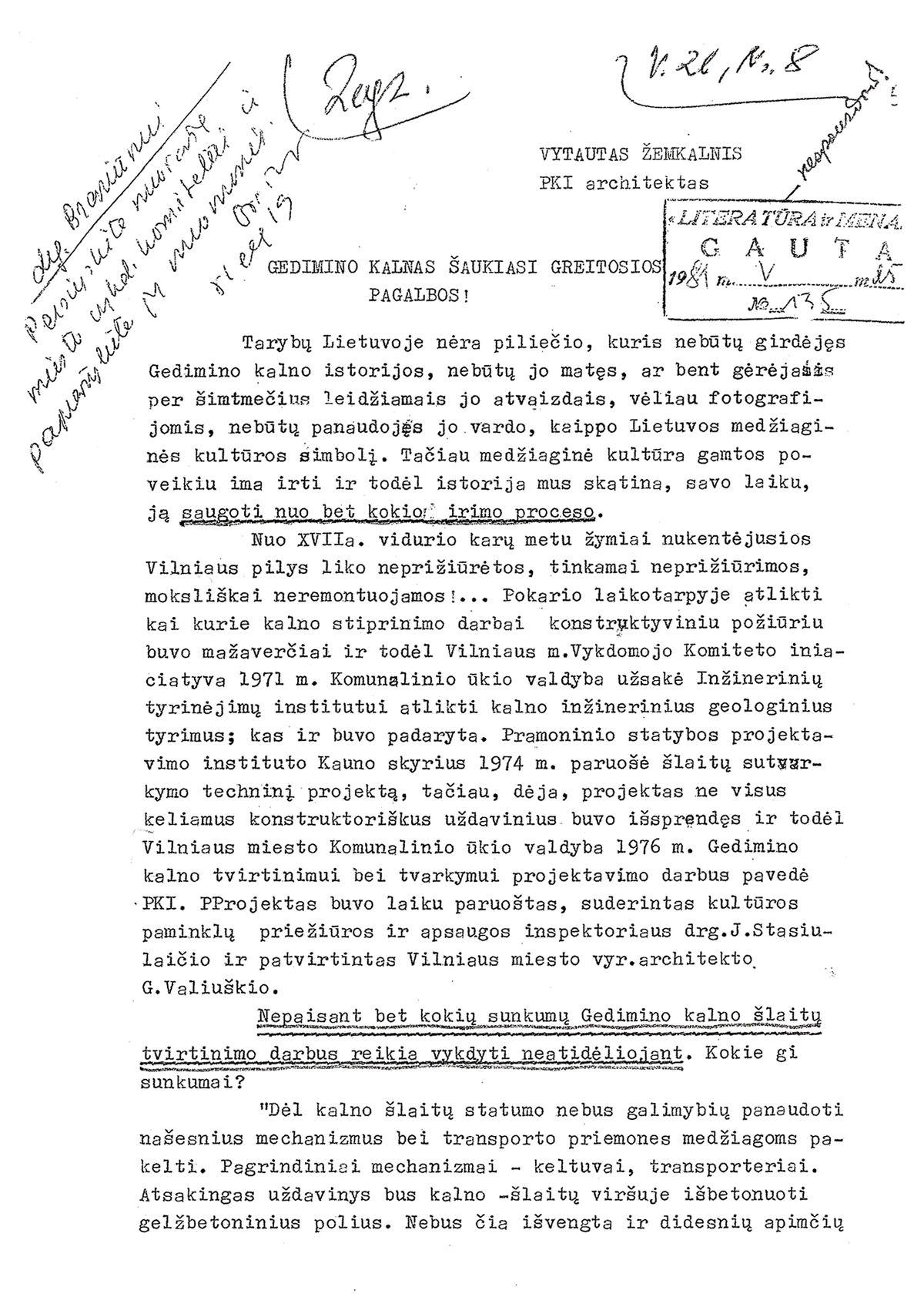 v-zemkalnis_gedimino-kalnas-1_1981