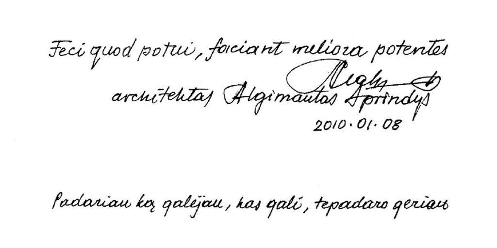 A.Sprindžio faksimilė