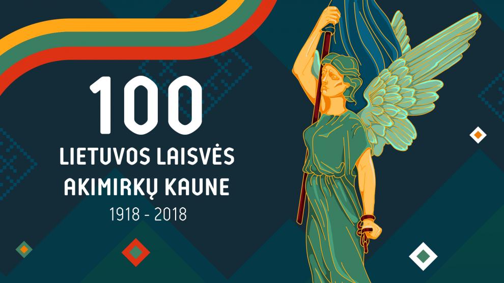 100 Lietuvos laisvės akimirkų Kaune