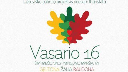 Vasario 16