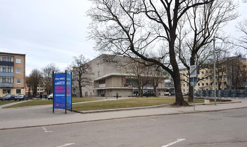 """Esamas kino centras """"Garsas"""". Foto: © pilotas.lt"""