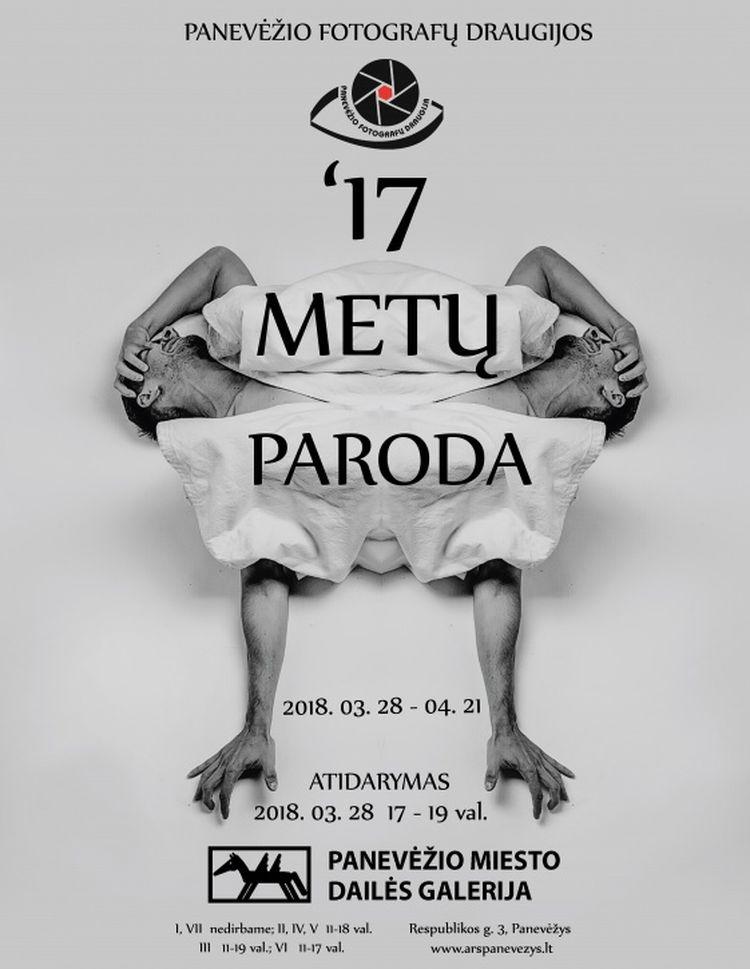 Metų paroda'17