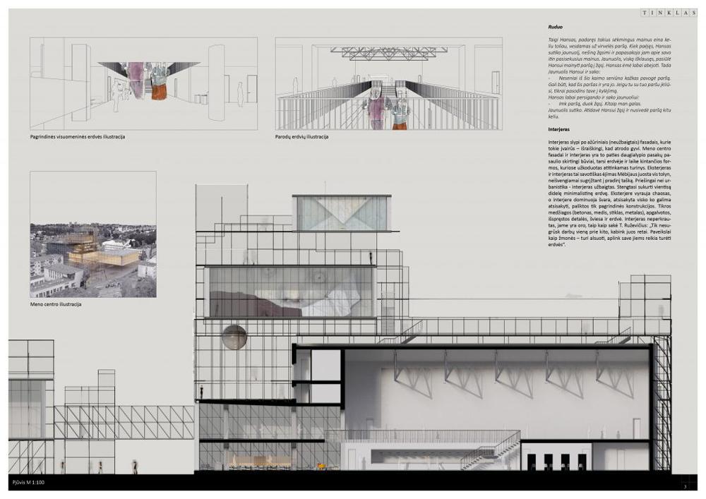 """Antra vieta: projektas TINKLAS. Architektai: """"Klasikinis portikas"""" (autorių organizatoriai neskelbia)"""