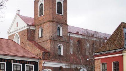 Kauno arkikatedra bazilika