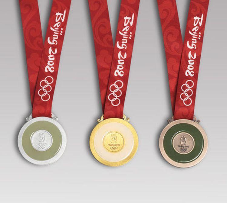 2008 metų Pekino olimpinių žaidynių medaliai, diz. Xiao Yong.