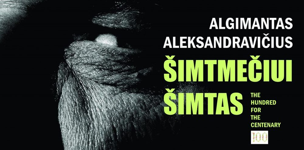 aleks_fo_181200_e01_xxx