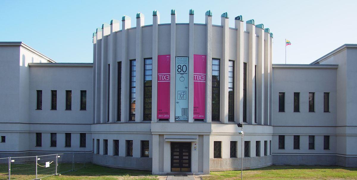 Nacionalinis M.K.Čiurlionio dailės muziejus