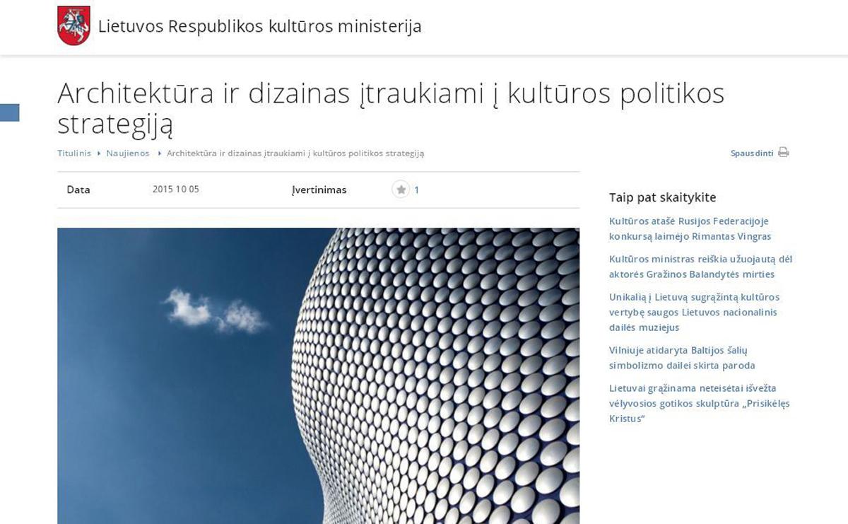 """Oficialios Kultūros ministerijos Architektūros ir dizaino plėtros gairės, kurios """"užsimiršo"""""""