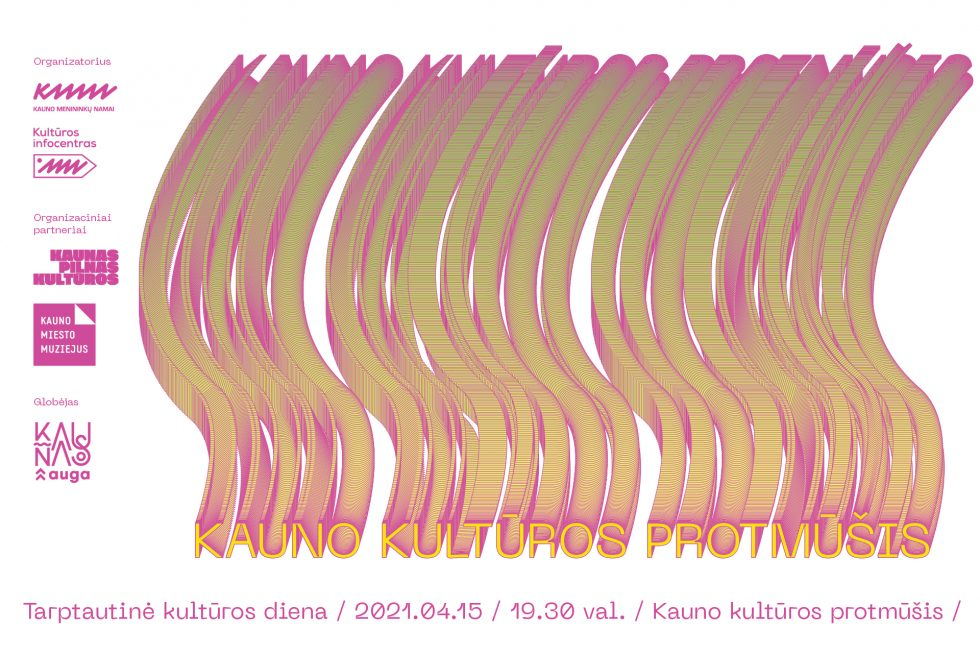 proto_pl_210300_e01_xxx