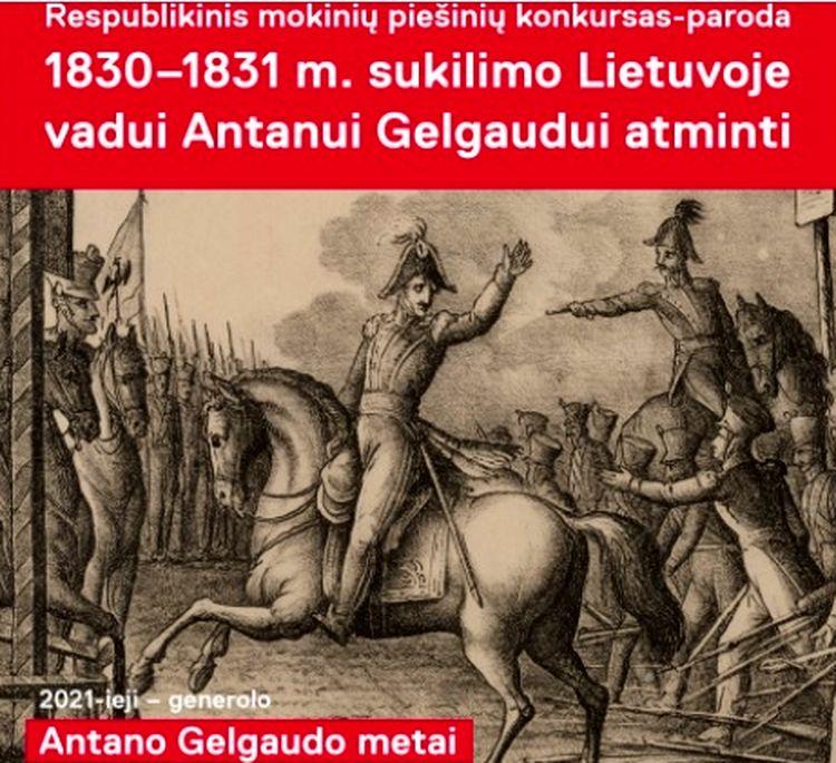 gelga_pl_210500_e01_xxx