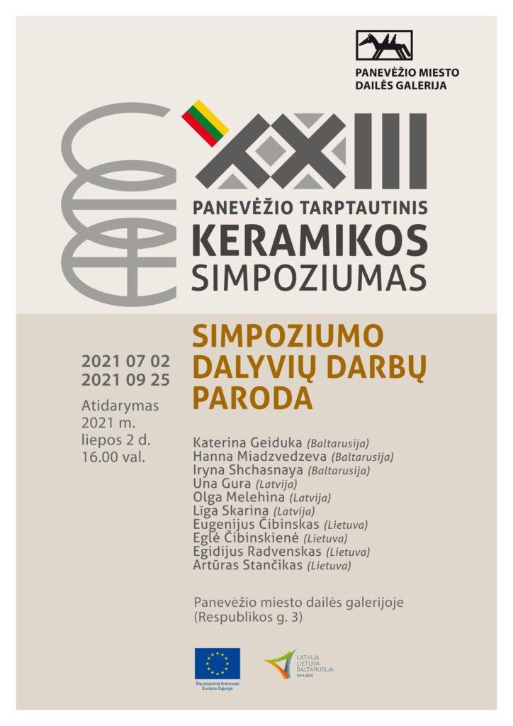 xxiii-keramikos-simpoziumo-parodos-plakatas
