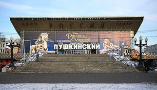 images_pulsas_foto_pushk_RU_110200_www_e02