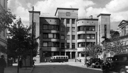 Kauno paštas