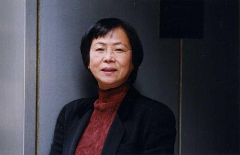 Itsuko Hasegawa