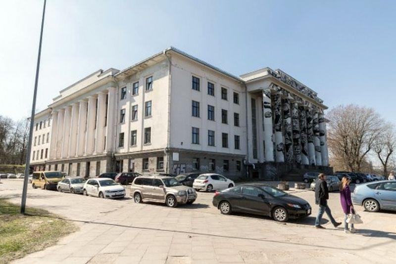 Profesinių sąjungų kultūros rūmai