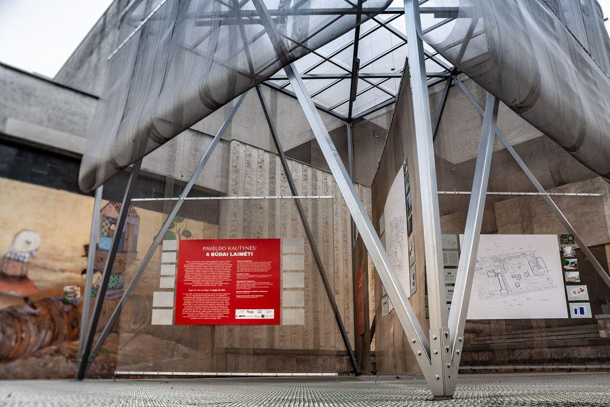 Galerija be sienų