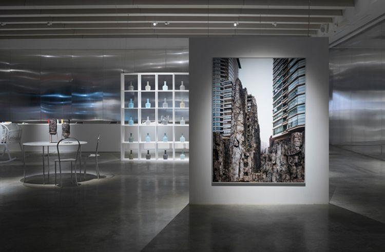 Holono dizaino muziejus