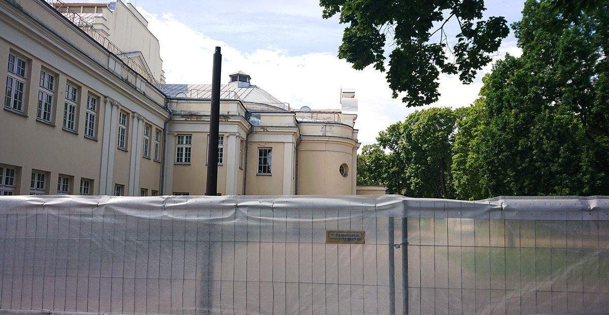 Kauno muzikinis teatras