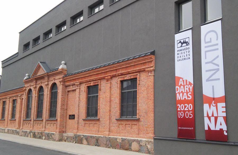 Panevėžio miesto dailės galerija
