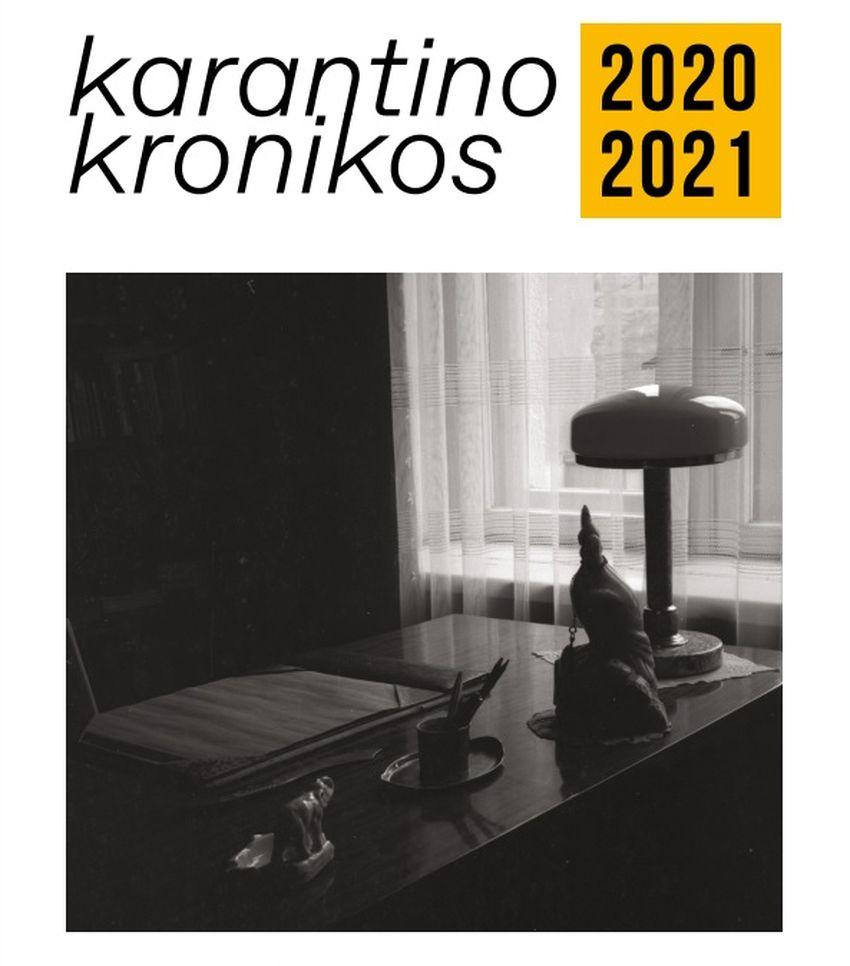 karnt_sk_210700_e02_xxx